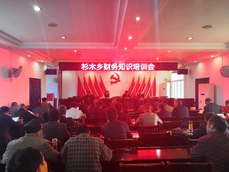 杉木乡:规范财经纪律 护航五一假期-黄梅纪检监察网
